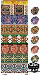 Пасхальные термоусадочные наклейки Традиционные