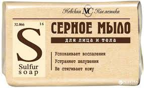 "Мыло ""Серное"" 90 г"