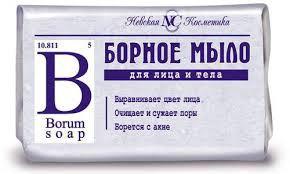 """Мыло """"Борное, 90г"""