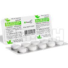 Валидол, 10 таблеток
