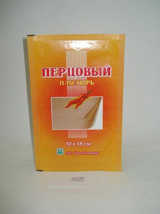 Перцовый пластырь, 10*16 см