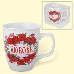 """Чашка """"Любовь"""" 400 мл"""