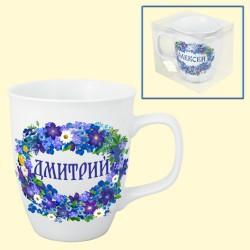 Чашка «Дмитрий», 400 мл