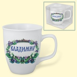 Чашка «Владимир», 400мл
