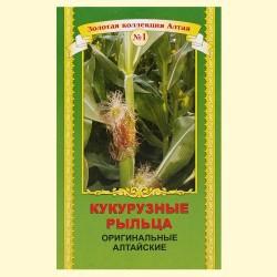 Кукурузные рыльца, 50 г