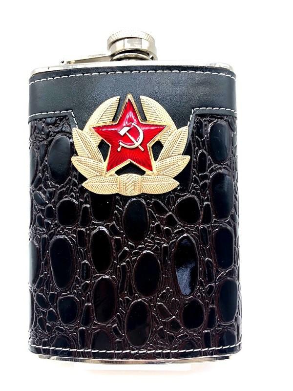 Фляжка с кокардой СССР