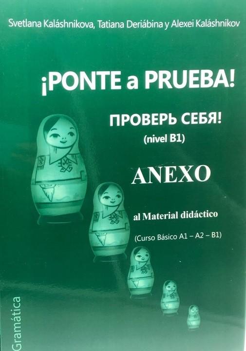 Проверь себя. Упражнения по русской грамматике для испанцев