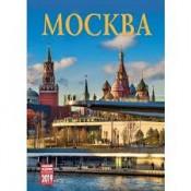 """Настенный календарь """"Москва"""" 2019 год"""