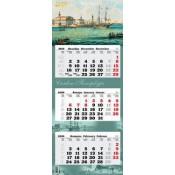 """Настенный календарь """"Санкт Петербург"""" 2020 год"""