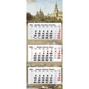 """Настенный календарь """"Москва"""" 2020 год"""