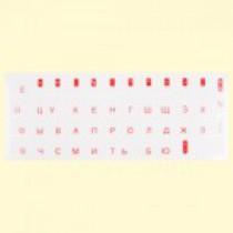 Наклейка на клавиатуру,  красные буквы