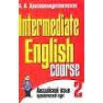 Английский язык.Ч.2 Практический курс.