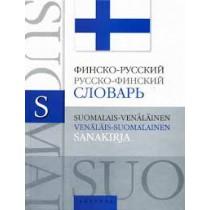 Финско-русский Русско-финский словарь 25 тыс слов