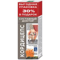 Крем для тела Кордицепc, 125 мл