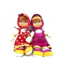 """Мягкая игрушка """"Маша"""" , 20 см,"""
