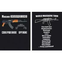 """Футболка """"Калашников"""""""