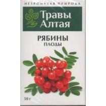 Плоды рябины  75 г.
