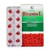 Витамин Е, 50 капсул