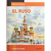 Русский язык EL RUSO