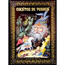 Альбом Сказки Пушкина на испанском языке