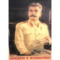 """Советский плакат """"Придем к изобилию!"""", 21*29 см"""