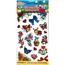Набор пасхальных наклеек «Бабочки»