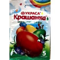 Набор пищевых красителей для яиц, 5 шт. в упаковке (красн., оранж., жёлтый, зелёный, голубой), 15г