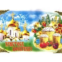 "Декоративная пасхальная салфетка ""Храм"" 29*60 см"