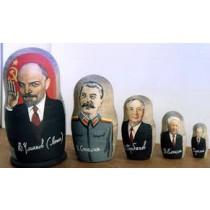 "Матрешка ""Ленин"", 17 см"