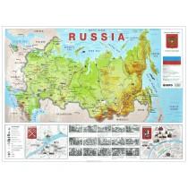 """Плакат """"Россия. Учебная карта"""""""