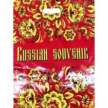 """Пакет """"Русский сувенир"""" 40*48 см"""