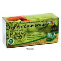 Травяной чай Гипертонический, 20 пакетиков