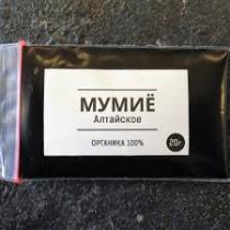 Мумие, паста Алтай