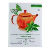 Плацентарно-коллагеновая маска для лица, шеи и век. Зеленый чай