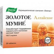 Золотое мумие, 20 таблеток