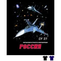 Футболка Россия СУ27
