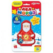 Дед Мороз Новогодние игрушки