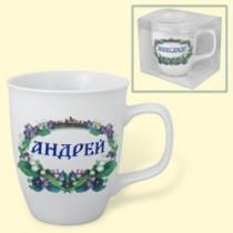Чашка «Андрей», 400 мл
