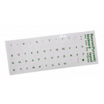 Наклейки на клавиатуру, зеленые