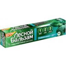 "Зубная паста Тройной эффект ""Двойная мята"", 75 мл"