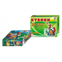 Кубики Сказки, 12 кубиков