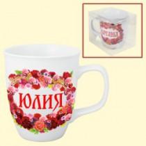 "Чашка ""Юлия"", 400 мл"