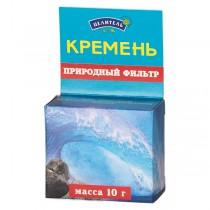 Кремень, природный фильтр, 10 г