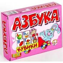 """Кубики """"Азбука"""" 12 шт. (4х4 см) пластик"""