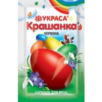 Краска для пасхальных яиц, красный цвет