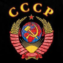 "Футболка ""Герб СССР"", черная"