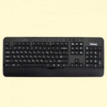 """Немецко-руская клавиатура """"KU-0950"""", USB-подключение, чёрная"""