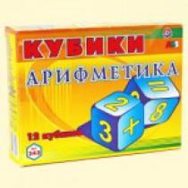 """Кубики """"Арифметика"""" 12 шт. (4х4 см) пластик"""