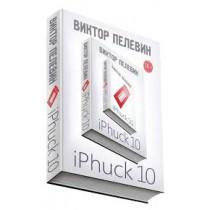 Phuck 10