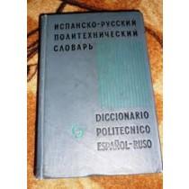 Испано-русский политехнический словарь